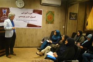 کارگاه آموزشی اصول خبرنویسی در واحد تهران مرکزی دانشگاه آزاد اسلامی برگزار شد