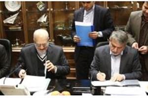 توافق نامه همکاری بین وزارت صنعت ، معدن و تجارت و وزارت فرهنگ و ارشاد امضا شد