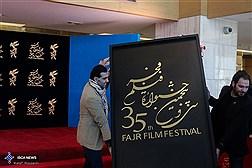 روز سوم جشنواره فیلم فجر در برج میلاد چگونه می گذرد؟