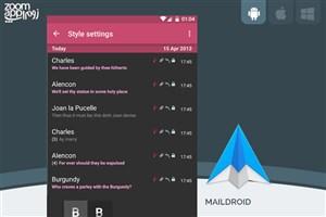 برنامه MailDroid: ارسال و مدیریت ایمیل های دریافتی در اندروید