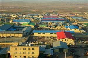 راه اندازی خط تولید صابون در البرز همزمان با سفر رئیس جمهوری