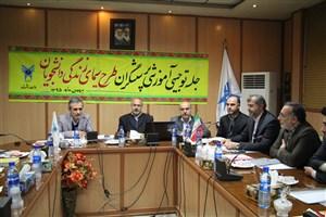 برگزاری طرح ملی سیمای زندگی دانشجویان در دانشگاه آزاد اسلامی واحد رشت