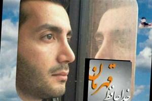 نمره 20 استاد به آخرین امتحان دانشجوی آتشنشان/تصاویر