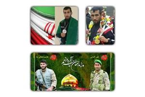 اهدای مدال طلای جهانی به خانواده شهید مدافع حرم