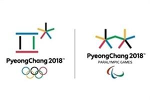 سمینار سرپرستان کاروانهای اعزامی به بازیهای المپیک زمستانی 2018 آغاز شد