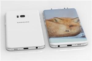 گلکسی S8 سامسونگ نسخه 256 گیگابایتی ندارد