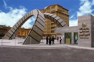 دانشگاه امیرکبیر با سازمان مدیریت صنعتی تفاهم نامه امضا کردند