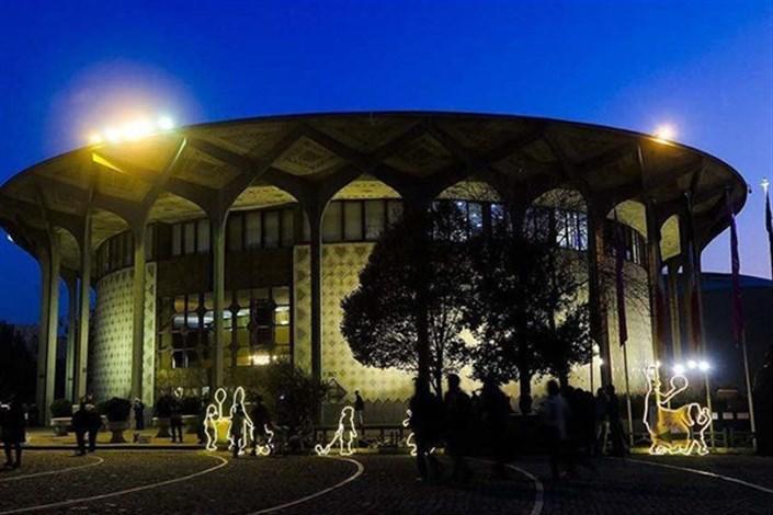 برنامه جدید تالارهای نمایشی تئاتر شهر مشخص شد