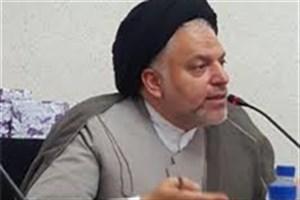 برگزاری مسابقه کتابخوانی از  وصیت نامه  امام خمینی (ره)
