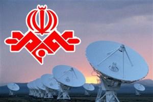 آخر هفته با تلویزیون/ فیلم های صدا و سیما در ایام سوگواری