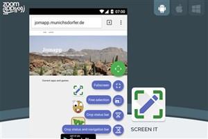 برنامه Screenit: ثبت اسکرین شات در اندروید - زوم اپ