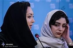 """جشنواره فیلم فجر - نشست خبری """"آذر"""""""