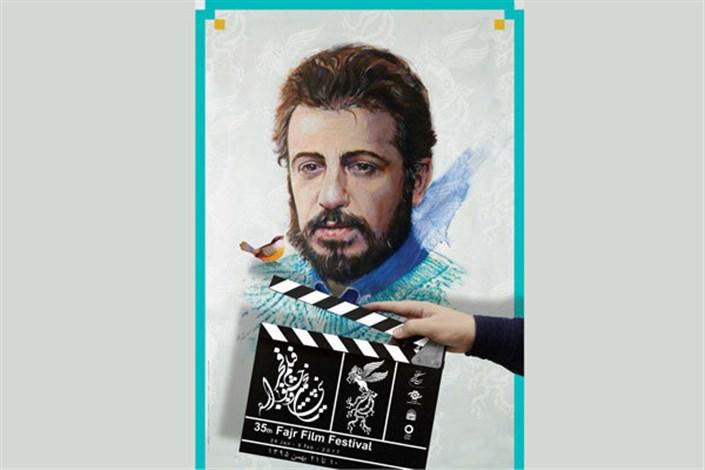 فیلمهای آرای مردمی جشنواره فجر از ۱۰ به ۵ عنوان میرسد