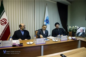 Dr. Velayati Appointed Head of IAU Board of Trustees