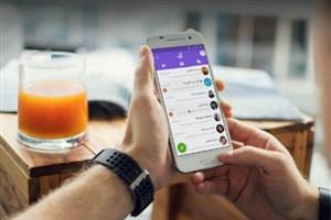 بررسی اپلیکیشن گپ؛ پیام رسانی برای ایرانیان