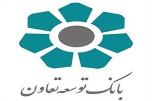 رئیس هیات مدیره و مدیرعامل بانک توسعه تعاون منصوب شد