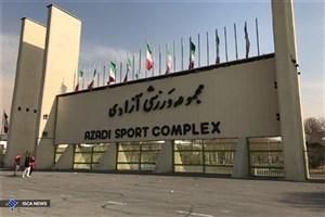 اعلام زمانبندی حضور پرسپولیس و الریان در ورزشگاه آزادی