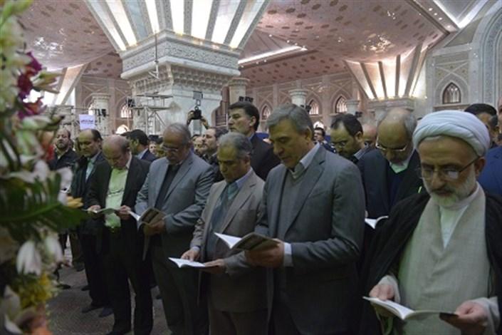 مسئولان و مدیران وزارت اقتصاد و دارایی با آرمان های امام خمینی(س) تجدید میثاق کردند