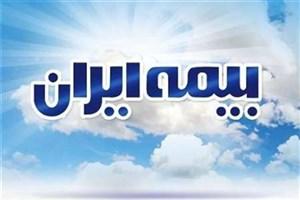 جبران خسارت ناشی از فرود اضطراری هواپیمای قشم ایر توسط بیمه ایران