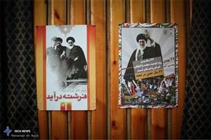 """فراخوان مسابقه عکاسی و سلفی """"من انقلابی ام"""""""