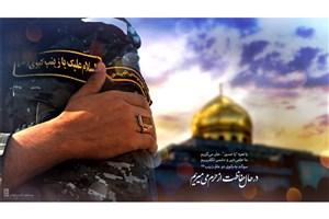 اهداء مدرک تحصیلی دو شهید مدافع حرم توسط دانشگاه آزاد اسلامی