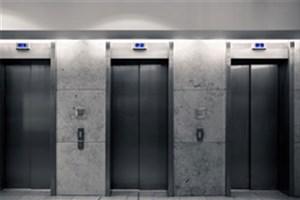 بازرسی ادواری آسانسورها اجباری میشود/ اولتیماتوم به سازمانهای اداری