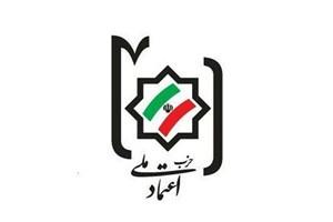 تبریک حزب اعتماد ملی به اصغر فرهادی