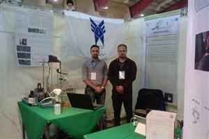 اختراع دانشجوی واحد نجف آباد، رقیب اصلی کلر در تصفیه آب و فاضلاب