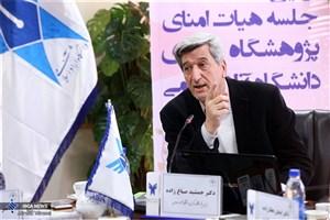 مشارکت  پژوهشگران ایرانی در اتاق های فکر پژوهشگاه مرکزی دانشگاه آزاد اسلامی