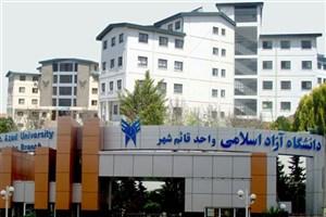 با حکم دکتر میرزاده عضو هیات علمی واحد قائم شهر به مرتبه دانشیاری ارتقا یافت