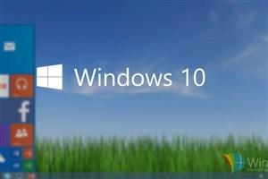 نسخه جدید ویندوز ۱۰ آپدیت ها را بدون اجازه کاربر دانلود می کند