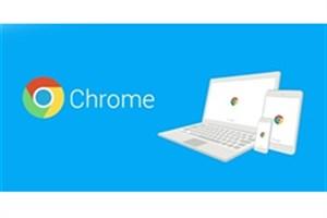 چرا باید نسخه جدید گوگل کروم را روی آیفون نصب کنیم؟