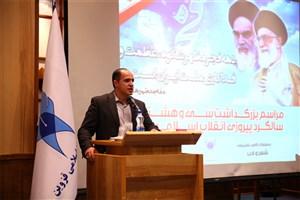برگزاری مراسم بزرگداشت سی و هشتمین سالروز پیروزی انقلاب اسلامی ایران  در دانشگاه آزاد اسلامی قزوین