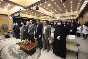 مراسم گرامیداشت روز پرستار در دانشگاه آزاد اسلامی واحد کرج برگزار شد