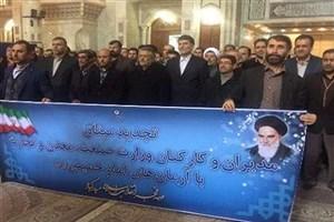 تجدید میثاق مدیران و کارکنان نهادهای مختلف با آرمان های امام خمینی(س)
