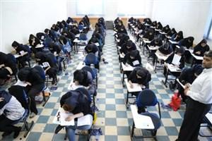 جزئیات برگزاری آزمون دکتری 96 اعلام شد/ثبت نام بیش از 260 هزار نفر