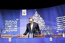 نشست بیداری اسلامی به مناسبت دهه فجر