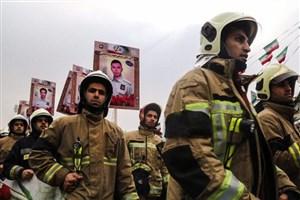 گرامیداشت یاد شهدای آتش نشانان پلاسکو در 22 بهمن