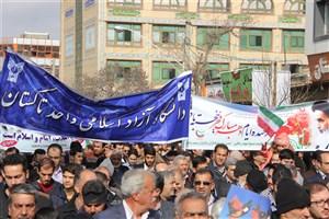 بیانیه جمعیت جوانان انقلاب اسلامی ایران به مناسبت ۲۲ بهمن