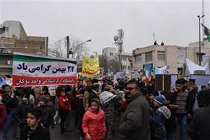 «افتخار به گذشته و امید به آینده» شعار راهپیمایی یوم الله ۲۲ بهمن
