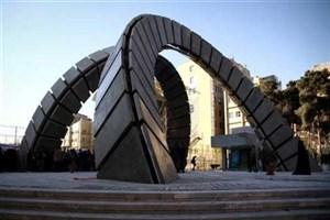 ورود دولت و شهرداری به طرح توسعه دانشگاه امیرکبیر