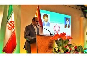 بزرگداشت سالگرد پیروزی انقلاب اسلامی ایران در هلند