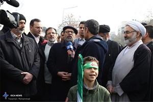 IAU Officials Participate in Revolution Anniversary Public Rallies