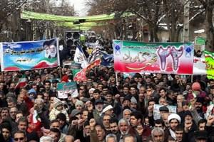دعوت حزب مردم سالاری از مردم برای شرکت در راهپیمایی ۲۲ بهمن