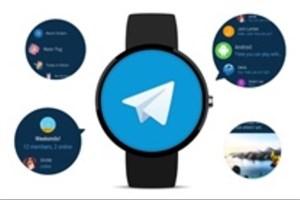 نسخه جدید تلگرام روی ساعت هوشمند از طریق اندروید وییر 2.0