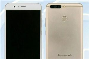 هواوی گوشی Honor V9 را در MWC 2017 معرفی میکند
