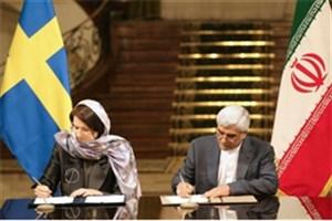 وزیر علوم ایران با وزیر امور اروپایی و تجارت خارجی سوئد تفاهم نامه همکاری امضا کرد