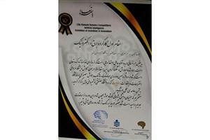 کسب مقامهای اول تا سوم مسابقات رباتیک کشور از سوی دانشگاه آزاد اسلامی مشهد