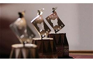 مقررات و فراخوان سی امین جشنواره بین المللی فیلم های کودکان و نوجوانان منتشر شد