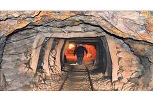 تبدیل معدن زغالسنگ به نیروگاه برقآبی توسط آلمان